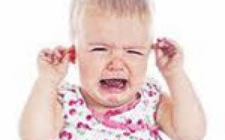 Отит у ребенка 7 лет симптомы и лечение