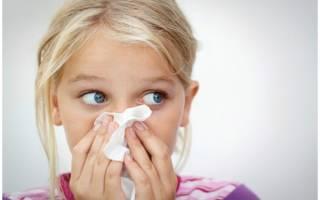 У ребенка сильно заложен нос лечение народными средствами