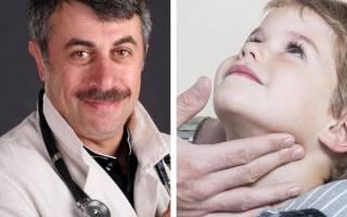 Увеличены лимфоузлы на шее у ребенка лечение комаровский