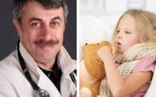 Лечение кашля у ребенка 5 месяцев по комаровскому