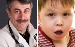 Сиплый голос и кашель у ребенка лечение доктор комаровский