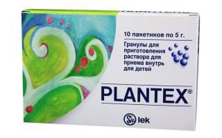 Как долго можно давать плантекс грудничку?