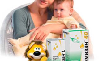 Сколько капель эспумизана давать 2 месячному ребенку
